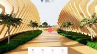 Rumah Digital Indonesia
